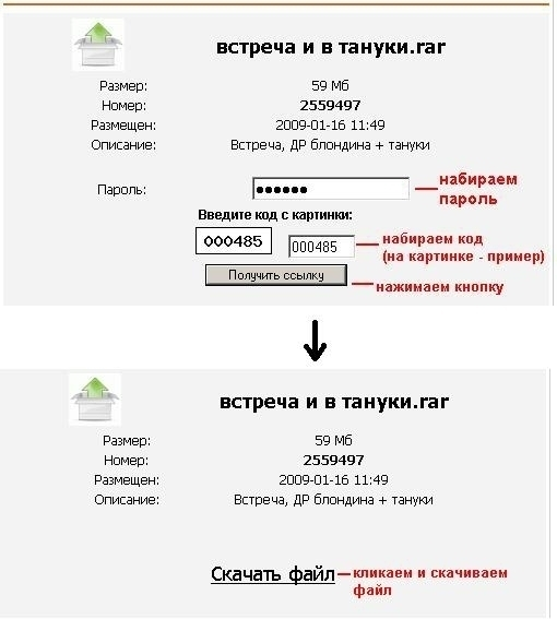instr print-screen