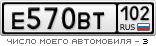 E570BT102.png