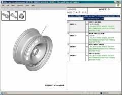 "C5 X7 16"" steel wheel"