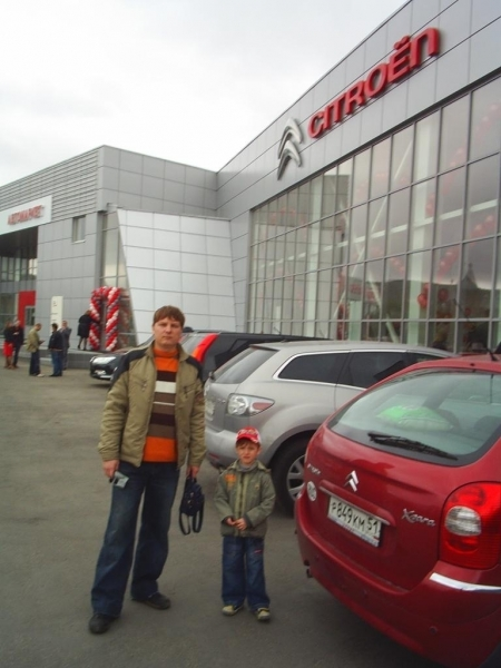 04.06.2010 года Открытие Citroen.