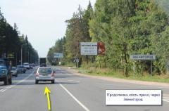 05 Едем прямо через Звенигород