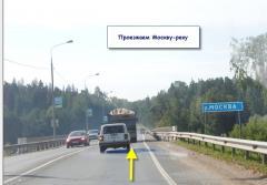 07 Проезжаем Москву реку