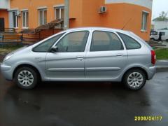 S5002640