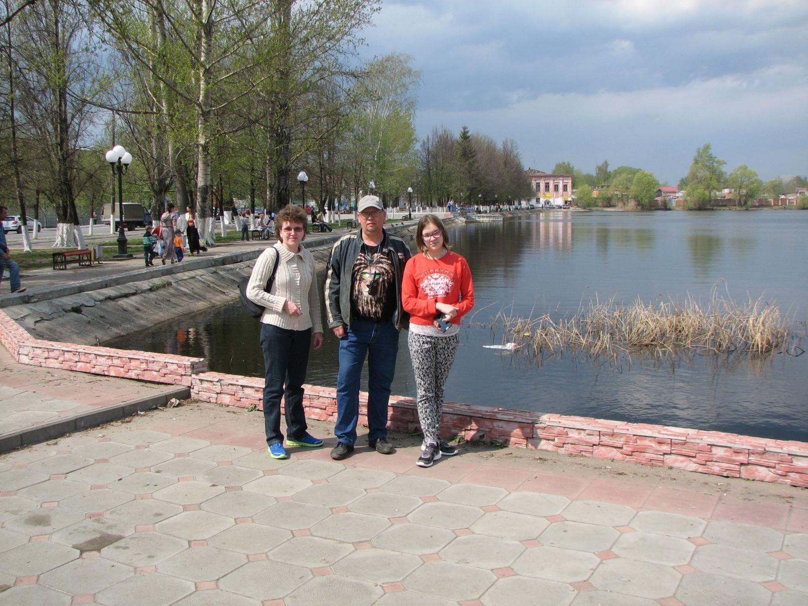 Гусь-Хрустальный, Бастер и семья Pegucka