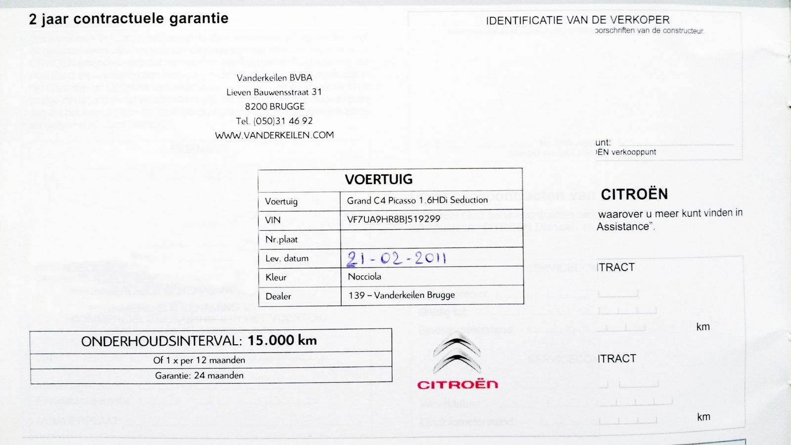 Интервал обслуживания DV6 C4 Grand Picasso 1.6 HDI euro5