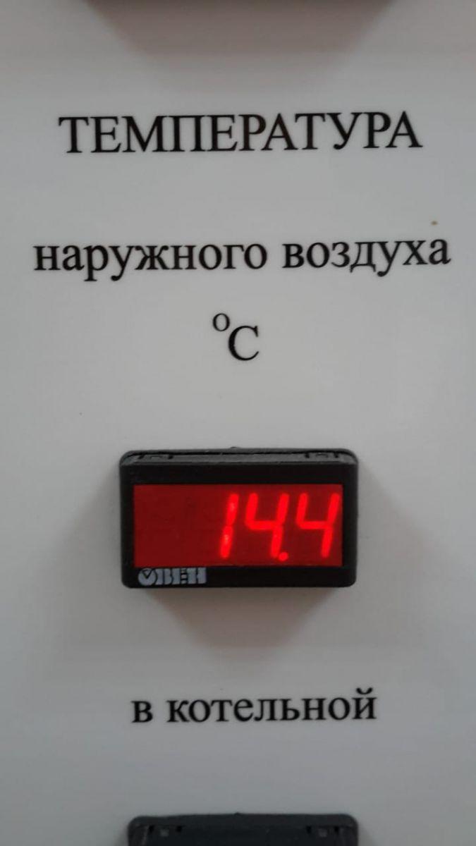 котельная Кисловодск