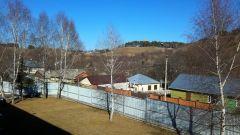 Зима Кисловодск