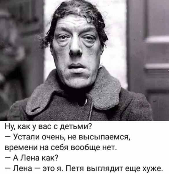 Юморррр