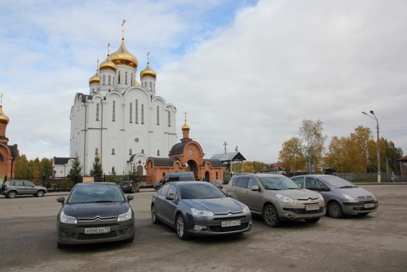 Сыктывкар 2011
