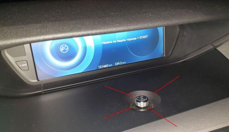 кнопка С4ГП2.jpg