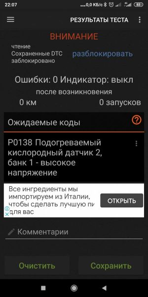 Screenshot_2020-06-16-22-07-51-269_com.pnn.obdcardoctor.jpg