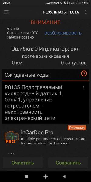 Screenshot_2020-06-27-21-34-45-364_com.pnn.obdcardoctor.jpg