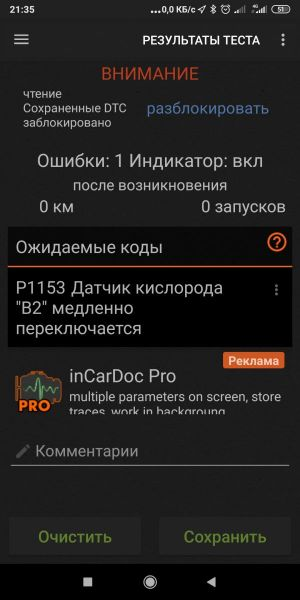 Screenshot_2020-06-27-21-35-11-038_com.pnn.obdcardoctor.jpg
