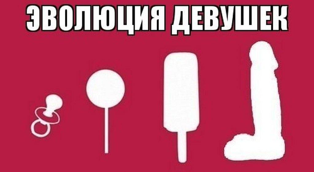 zhenshini-sosut-muzhskie-chleni