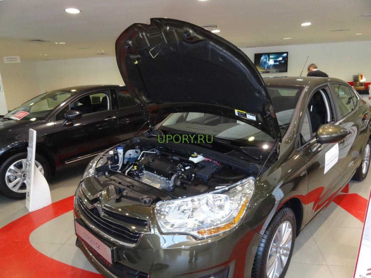 допоборудование для ситроен с4 седан
