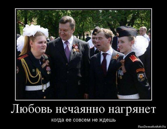 Жители юго-востока не считают Януковича легитимным президентом, - опрос - Цензор.НЕТ 2869