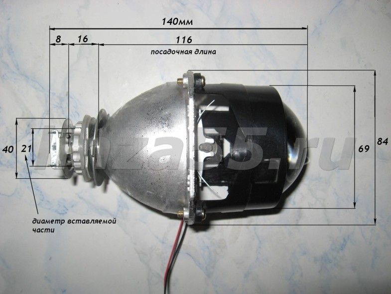 головной свет ксенон ситроен с5 2006г