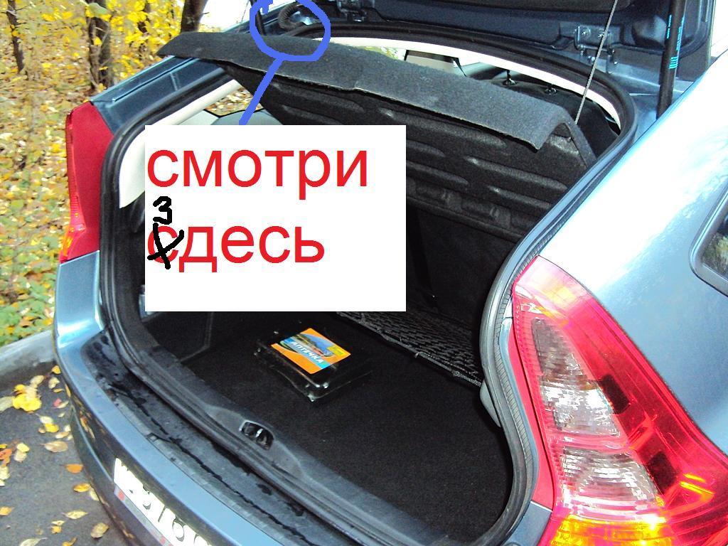 Багажник на ситроен своими руками фото 693