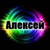MEGA-DISK Скидки участникам форума - последнее сообщение от Aleksei MD